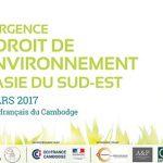 Programme colloque AJAI-15 mars 2017 (1)