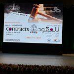 logo-congres-e1518394541681-768x1024