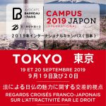 WA_BP_CAMPUS JAPON_AFF A1 (1)
