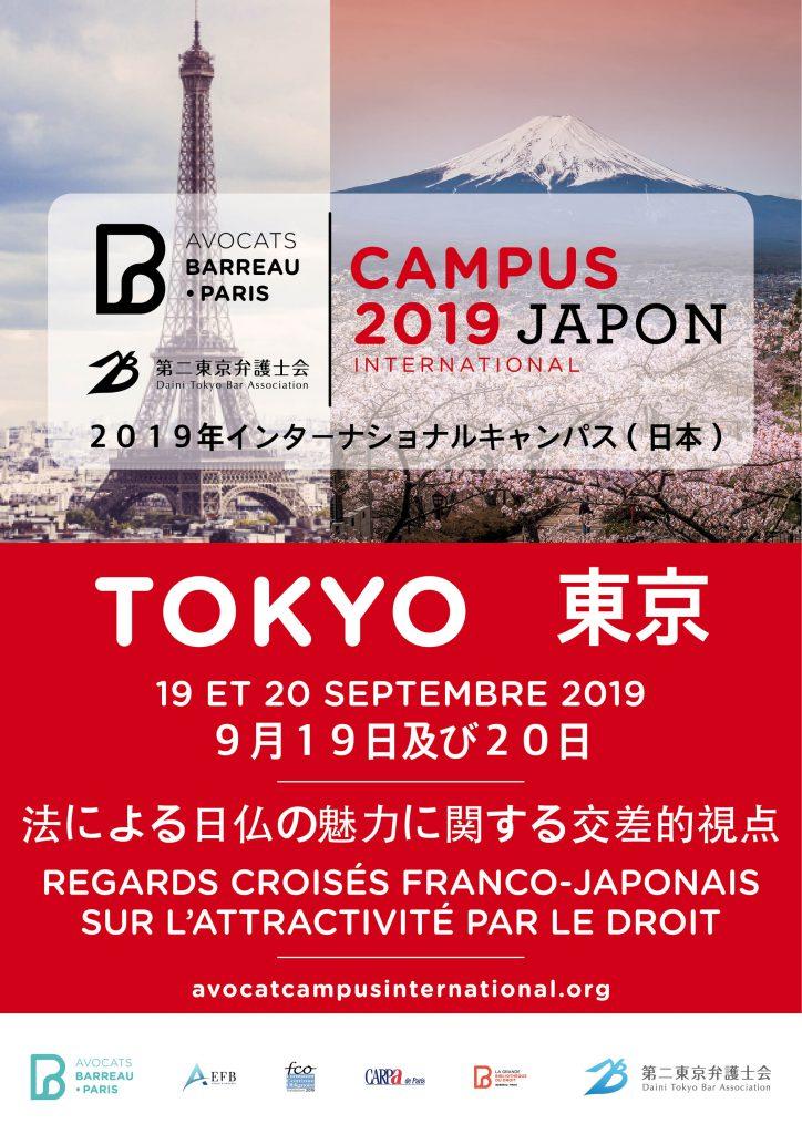 WA_BP_CAMPUS JAPON_AFF A1 (1)